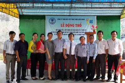 Kien Luong Le Dong Tho 2
